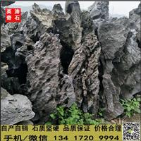山东青龙石批发 酸洗鱼缸石 天然英石 叠石假山