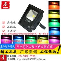 基一光电LED投光灯广告灯射灯