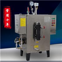 旭恩24KW小型商用蒸气锅炉电热煮豆腐豆浆电加热全自动蒸汽发生器
