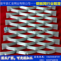 金属菱形拉伸钢铝板网 金属幕墙材料装饰网 供北京天津上海代理