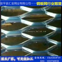 汇金钢板网冲孔网厂数控冲孔拉伸网片专业加工定制  可来料加工