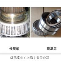 NU2344ECMA-NSK品牌轴承-单列圆柱滚子轴承修复案
