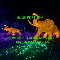 LED滴胶动物灯,圣诞国庆春节亮化造型灯,各种艺术图案灯