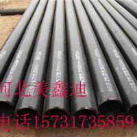 加工定做石油管线管 批发X60M ERW焊接管线管X60M无缝管
