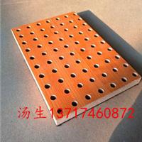 孔木吸音板、防火孔木吸音板定制批发厂家