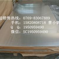 DC01-C490德国标准冷轧板,抗拉强度大于490