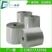 专业生产pvc热收缩膜包装 pvc铝材包装