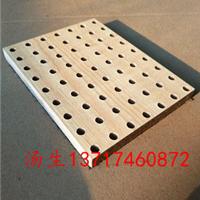 定制孔木吸音板生产厂家