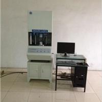硫化仪厂家,硫化仪价格,电脑硫化仪