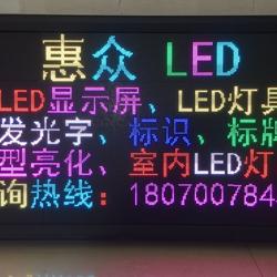 南昌惠众电子科技有限公司