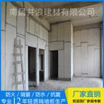 新型聚苯颗粒复合墙板 轻质隔墙板聚苯颗粒