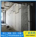 新型复合墙板具有防火隔音功效环保内墙材料