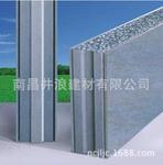 供应全国复合夹芯墙板环保建筑材料