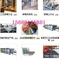 强化玻璃设备生产厂家