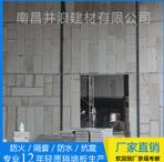 水泥节能复合墙板断墙防火隔音环保建筑材料