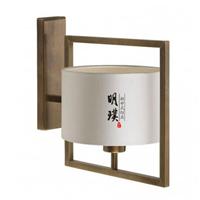 简约全铜新中式卧室壁灯/新中式壁灯代理