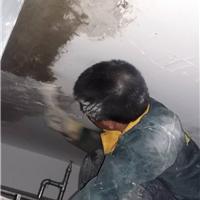 地下人防工程渗漏水如何防水补漏处理呢
