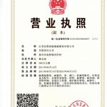 江苏省宙斯盾耐腐耐磨泵有限公司