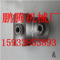 淘气堡管件 钢管连接接头淘气堡管件厂家