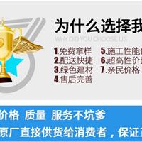 天津防静电不发火水泥砂浆厂家官方推荐