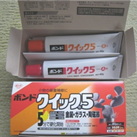 批发销售小西16131konishi小西5号胶16131