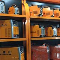 供青海海南电焊机和海北焊机销售