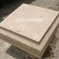 石膏模盒 空腔楼盖