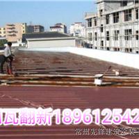 承接芜湖彩钢瓦屋面翻新施工工程,专业施工团队