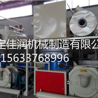 黑龙江&哈尔滨出售塑料磨粉机的商家