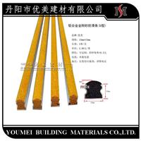濮阳专业生产 10*10金刚砂防滑条楼梯坡道通用