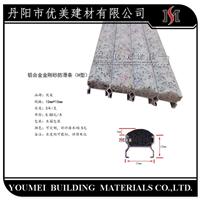 金刚砂会发光防滑条 商场瓷砖防滑专用