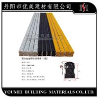 楼梯不锈钢防滑条深圳厂家供应