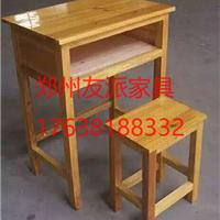 荥阳市 友派家具学校学生课桌椅家具生产性价比较高