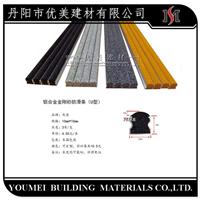 深圳厂家直销优质金刚砂防滑条 地下室止滑条