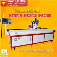 铁板数控钻孔机 立式非标订制钻攻机床 全自动立式数控钻床