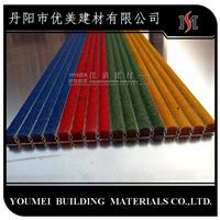优美U型铝合金防滑条安全环保