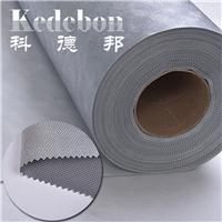 0.49mm纺粘聚乙烯防水透气膜