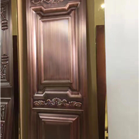 专业定制长沙KTV包厢门 玫瑰金拉丝不锈钢压花板 酒吧吧台玫瑰金