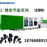 PVC(PPR)塑料管件生产设备 管件注塑机厂家
