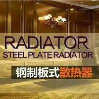 厂家现货供应土耳其进口意斯暖钢制板式散热器诚招专卖店经销商