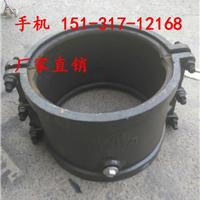 抚顺铸铁管连接哈夫节补漏器 DN300铸铁补漏器高度
