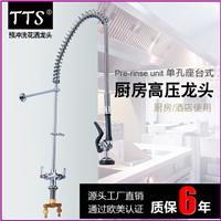 TTS高压花洒龙头厂家专为你提供最好水龙头