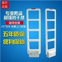 河南郑州声磁超市防盗器价格  超市防盗门禁价格公道 工厂直营