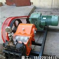天津聚强供应BLB-150-3.5A高压注浆泵