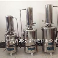 供应不锈钢电热蒸馏水器/不锈钢蒸馏水器