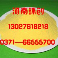 珠海市聚合氯化铝价格九