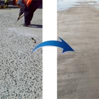 合肥水泥地面修补料 小区地面露石子修复