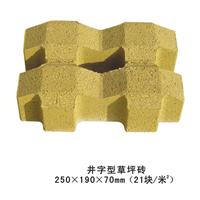 厂家生产井字型植草砖蟹爪式植草砖