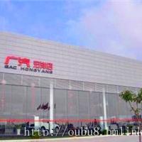 传祺4S店展厅吊顶及外墙装饰专用的穿孔镀锌钢板