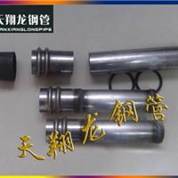 扬州市声测管现货 注浆管厂家